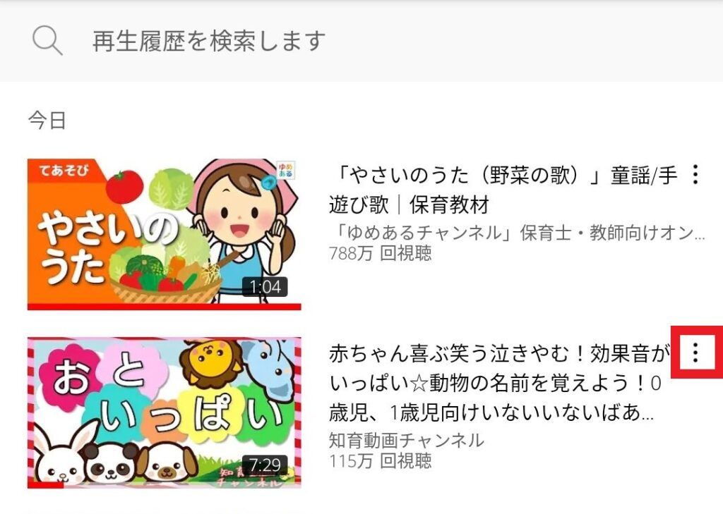 YouTube子供向け動画保存