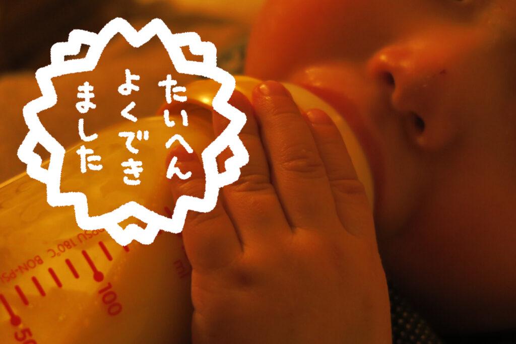 【こども病院★直伝】乳児への薬の飲ませ方