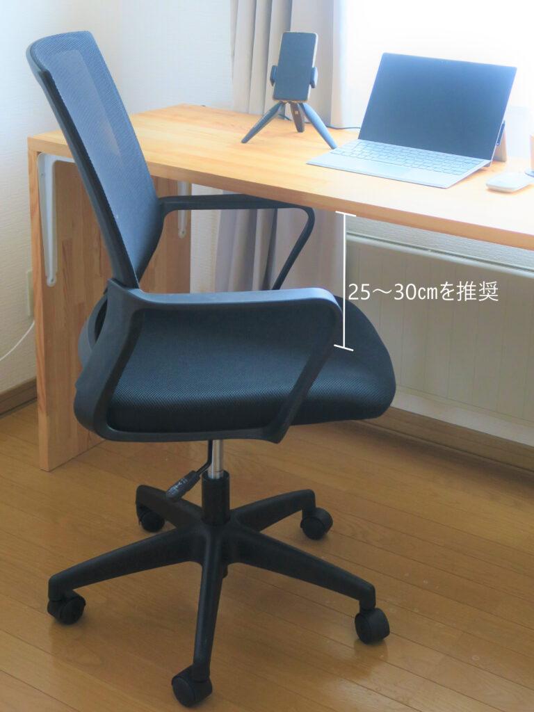 【おすすめデスクチェア】COMHOMAオフィスチェア/CH118 レビュー
