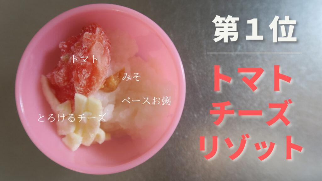 【モグモグ期】応用すれば無限大!我が家の人気離乳食メニュー/便利な味付け/離乳食グッズ/作り方を紹介☆